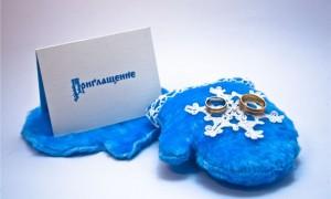 Приглашение на зимнюю свадьбу