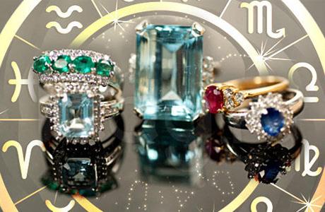 Обручальные кольца по знакам Зодиака для невесты