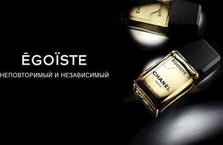 Свадебный парфюм для жениха-овна