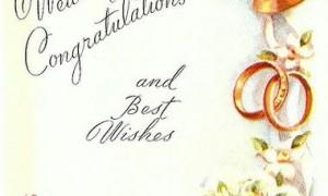 Свадебные открытки в стиле винтаж