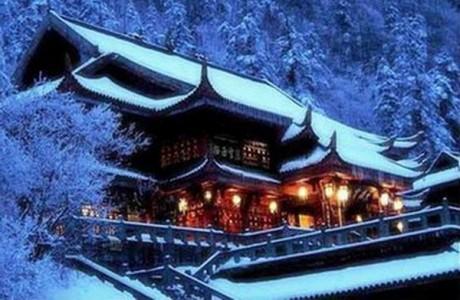 Экзотический медовый месяц в Китае