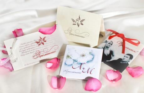 Разные свадебные пригласительные
