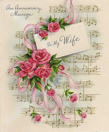 Поздравление на свадьбу жениху и невесте от