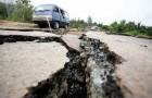 Землетрясение в медовый месяц