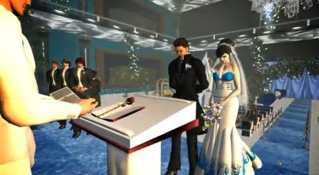 Регистрация виртуального брака