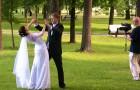 Живое свадебное видео