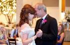 Танец с отцом: нежность и простота