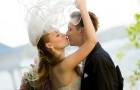 Жених и невеста – виновники торжества