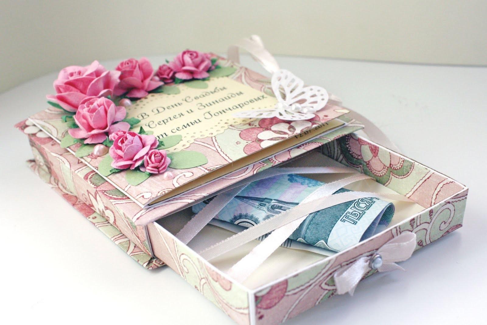 Как красиво оформить подарок деньги на свадьбу #1