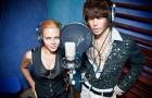 Сергей и Елена