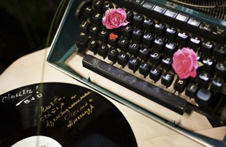 Свадебная книга пожеланий = виниловая пластинка