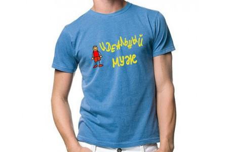 Эксклюзивная футболка