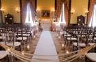 Места для гостей на свадьбе