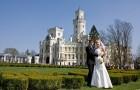 Свадьба в Чехии, бонусы