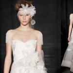 Невеста с изюминкой!