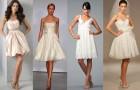 Короткое свадебное платье