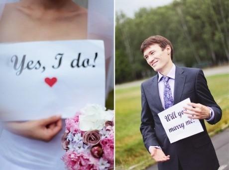 Ты выйдешь за меня замуж?