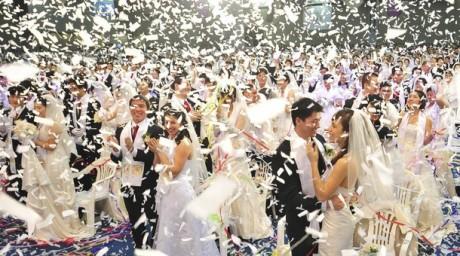 Свадьба под Сеулом