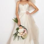 Все только самое лучшее для невесты