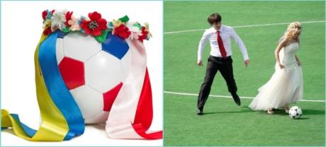 Ваша свадьба 2012 на футбольном поле