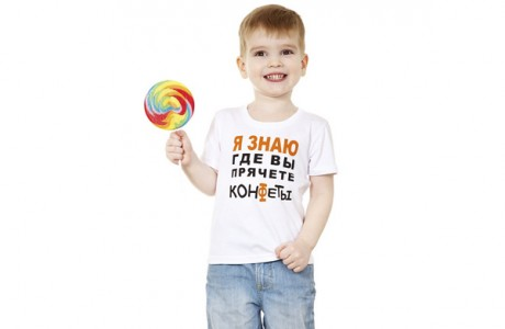 Веселый принт в детской моде