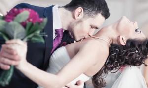 Брак по любви