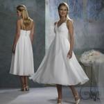 Невеста счастлива