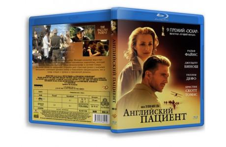 Фильм Английский пациент