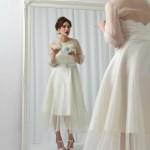 Твой элегантная свадьба