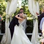Словно занавес для свадьбы