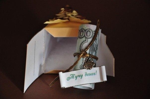 А свадебные подарки от гостей в этом