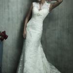 Для утонченной невесты
