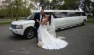 Идея дня: свадебный лимузин напрокат