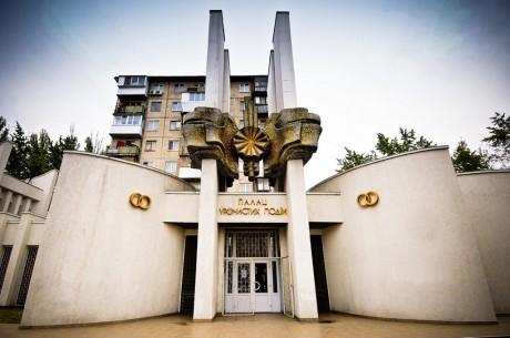 Днепровский ЗАГС