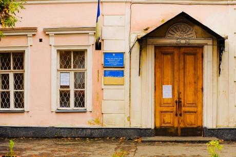 Подольский ЗАГС Киева