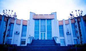 Центральный ЗАГС Киева