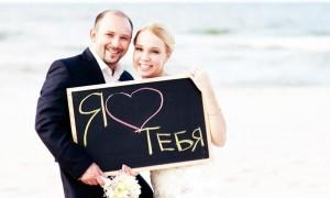 Отношение невест к неравным бракам