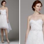 Для утонченной и стильной невесты