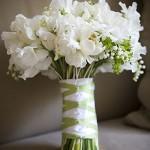 Для красавицы невесты