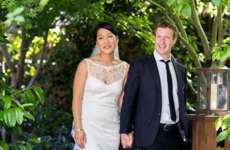 Звездная свадьба Марка Цукерберга