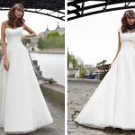 Невеста - королева