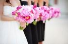 Розовое счастье в руках невесты