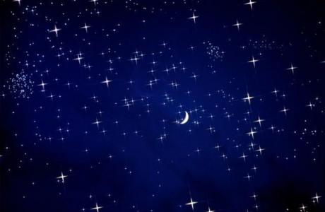 Сияй ярче звезд