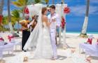 Колоритная свадьба на пляже