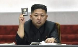 Глава Северной Кореи Ким Чен Ун