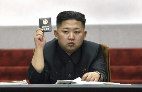 Когда состоится звездная свадьба Ким Чен Ун