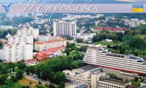Медовый месяц на минеральных курортах Украины