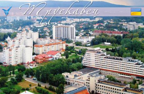 Медовый месяц на Украине