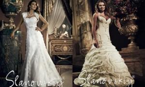 Платья от Slanovskiy