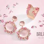 Коллекция Brumani